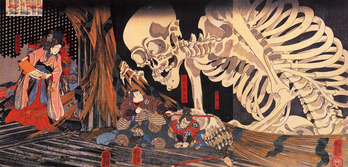 mitsukini-defying-the-skeleton-1845